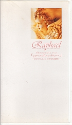 Raphael - Special Live graduation ~ 2000.3.4 Nippon Bud�kan~ (VHS)